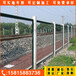 肇庆铁路护栏定做清远双边丝护栏网现货出售河源园林绿化防护网报价