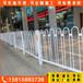 深圳市政交通安全设备护栏供应广东中护围栏合作伙伴广州京?#20132;?#26639;现货