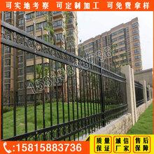 湛江庭院围栏,铁艺栏杆定做,湛江社区锌钢护栏批发