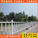 汕尾市政交通防护栏现货机动车中心分隔栅供应潮州京式护栏规格