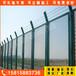 佛山码头围栏网定做物流园防护网现货肇庆双边丝护栏批发