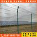 潮州临时圈地围栏网现货园林绿化防护栏安装汕头双边丝护栏网批发