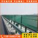 海南高速隔离防眩网海口交通护栏设备供应三亚市政园林防护网