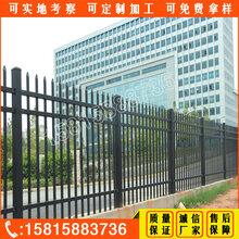 佛山工厂大院围栏定做锌钢铁艺护栏款式价格图片
