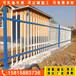 珠海庭院围栏款式铁艺护栏规格材质中山锌钢护栏实力厂家