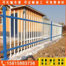 广州小区围墙铁艺护栏款式价格人行道隔离栅栏款式图片图片