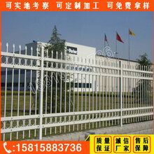 汕头社区防护栏,深汕小区新款栅栏,深圳锌钢护栏厂