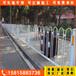茂名人行道路防護欄桿定做廠家湛江白色京式護欄生產批發