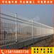 廣州全新小區鋅鋼護欄款式新穎,鐵藝圍欄