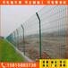 海南隔離防護圍欄生產廠家白沙農場圈地護欄網現貨