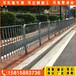 揭阳道路防护栏款式汕头市政护栏供应东莞人行道防护栏定做