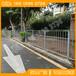 中護圍欄人行道護欄,江門訂制道路交通防護欄桿款式齊全