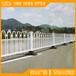 茂名市政道路防護欄桿生產廠家電白機動車道京式護欄定做價格