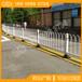 中護圍欄人行道護欄,江門迷你道路交通防護欄桿品種繁多