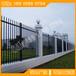 茂名工廠圍墻欄桿定做廠家肇慶小區隔離柵款式