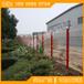 海南山地隔離防護網圍欄生產廠家果園防爬圍欄現貨