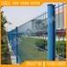 茂名綠色防爬圍欄定做河道隔離網型號院墻防護網價格