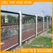 廣東護欄廠家定做茂名鐵路隔離圍欄價格