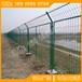 茂名水源地保護隔離防護圍欄生產廠家包塑水庫防護網欄