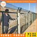 茂名鐵路隔離防護圍欄定做廣州8001護欄網生產廠家報價