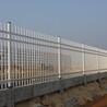 全新小区锌钢护栏
