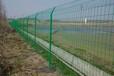 海南果園防爬圍欄現貨文昌山地隔離防護網圍欄批發