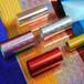 厂家直销汕头龙琦珠片片材绣品现货发售价格实惠质量保障欢迎询价