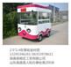 中巴街景车