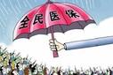 北京市西城区最靠谱的社保代理社保补缴企业开户图片