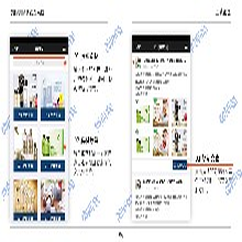 微商代理管理系統