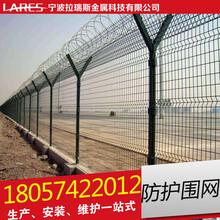 宁波机场护栏网规格刀刺网隔离网安装