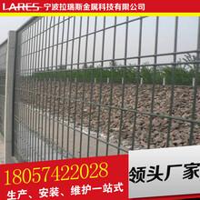 宁波护栏网水库围网铁丝网安装