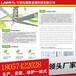 丽江工业大风扇大型工业吊扇大功率吊扇节能工业大风扇厂家直销