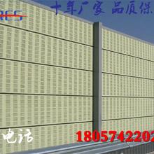四川高速公路隔音屏小区隔音墙中央空调外机声屏障吸音板厂家图片