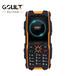 防爆工业电话GT-V70