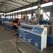PVC护墙板生产线竹木纤维墙板生产线