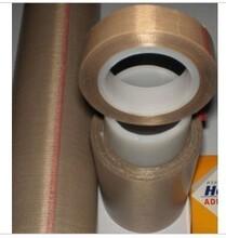 铁氟龙胶带生产厂家图片