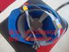 为了您的人身安全!——WX郑重提醒请佩戴玻璃钢棉安全帽//防寒安全帽——棉安全帽