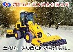 万里雪飘咱不怕-全地形车式除雪机液压破冰除雪机全面来袭