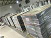配电室绝缘胶垫¥好的绝缘胶垫河北五星厂家制顶呱呱