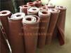 刻字警示绝缘胶垫规格配电室绝缘胶垫耐压等级❤绝缘胶垫价格