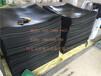 黑色绝缘胶垫环保目标-专业生产高压绝缘胶垫-私人定制