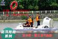 博斯騰湖大河口景區新寵-水陸兩棲氣墊船-引領時尚新潮流