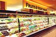 定做超市蔬菜保鲜风幕柜,饭店风幕点菜柜、菜品保鲜冷藏柜厂家直销