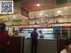 重庆风冷喷雾火锅柜,巴奴火锅不锈钢风幕柜,自助烤肉菜品保鲜柜