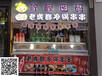 杭州风冷敞口开心猫自选柜,火锅串串香展示冰柜,不锈钢串串冷藏柜