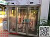 长春自助烤肉火锅烧烤挂肉展示冷柜,四门2.4米/2米一排/两排撑杆挂肉柜定做
