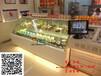 南京新款矮弧形蛋糕柜,慕斯西点冷藏柜,弧形后开门西点柜,水果饮料展示柜