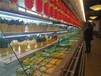 玉林后补式火锅点菜柜,菜品自选保鲜柜,前后开放菜品展示柜