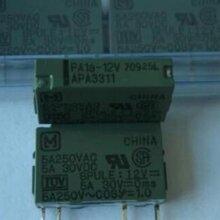 APAN3112松下原装特价稳定供货现在活动中